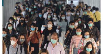 สภาพเศรษฐกิจไทย ปี 2020