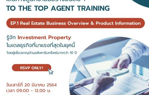 To the top Agent Ep 1.2
